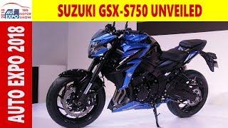 7. Suzuki GSX-S750 Unveiled | Auto Expo 2018