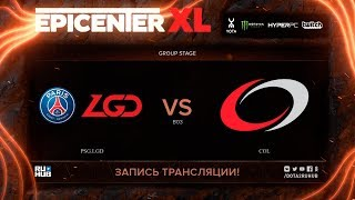 PSG.LGD vs coL, EPICENTER XL, game 1 [Funky, Lum1Sit]