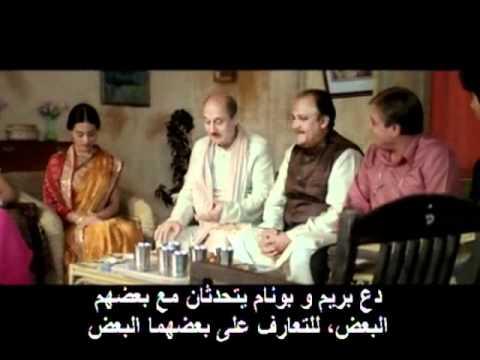 Video Vivah - 3/14 - Bollywood Movie With Arabic Subtitles - Shahid Kapoor & Amrita Rao download in MP3, 3GP, MP4, WEBM, AVI, FLV January 2017