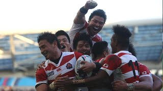 Japan v South Africa Rugby World Cup Full Match Highlights and Tries - Japan v South Africa Rugby Wo