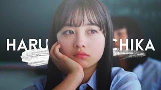 Nonton Haruta + Chika | Can You Hear Me Film Subtitle Indonesia Streaming Movie Download