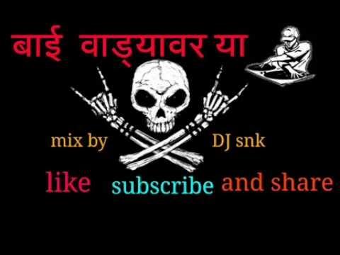 Video bai vadyavar ya dj mix  djsnk 2016 - new marathi dj song 2016 download in MP3, 3GP, MP4, WEBM, AVI, FLV January 2017