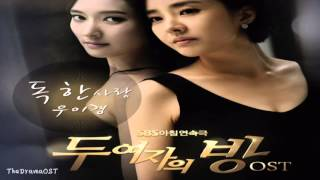 Nonton Woo Yi Kyung                  The Women S Room Ost Part 1  Film Subtitle Indonesia Streaming Movie Download