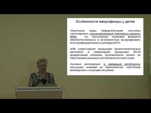 7 ЗАСЕДАНИЕ (16.04.2015) Классические и молекулярно-генетические  методы исследования микрофлоры.
