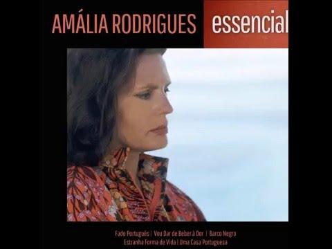 Amália Rodrigues - Ai Mouraria (видео)