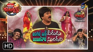Video Jabardasth |24th November 2016 | Full Episode | ETV Telugu MP3, 3GP, MP4, WEBM, AVI, FLV Oktober 2018