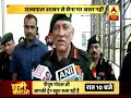 Master Stroke: Imposition Of Governors Rule In J-K Wont Affect Operations: Army Chief | ABP News - Video