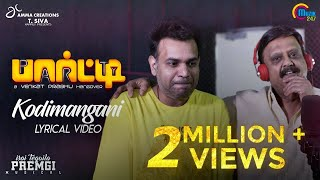 Kodi Mangani Song Lyrics