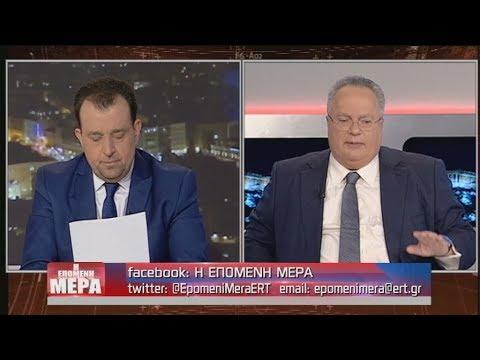 Ν. Κοτζιάς: Το παρασκήνιο της διαπραγμάτευσης για τη Συμφωνία των Πρεσπών