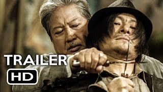The Bodyguard Official Trailer #1 (2016) Sammo Hung, Eddie Peng Action Movie HD