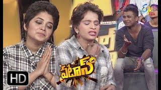 Video Patas | 2nd February 2018 | Full Episode 678 | Rahul Sipligunj & Damini Bhatla | ETV Plus MP3, 3GP, MP4, WEBM, AVI, FLV April 2018