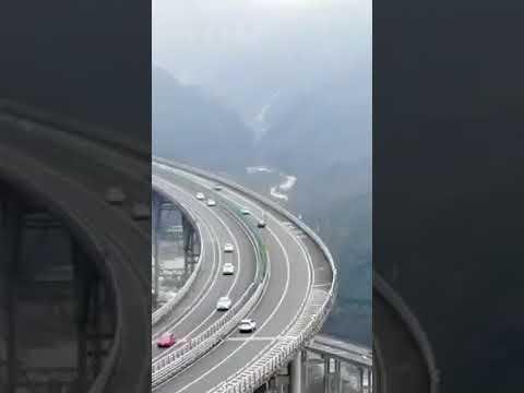 Дорога Китай-Пакистан
