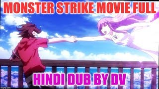 Nonton  Hindi Dub  Monster Strike Movie   Dvteam Film Subtitle Indonesia Streaming Movie Download