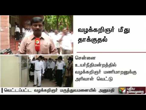 Live-report-Son-hacks-lawyer-father-at-Chennai-High-Court-campus