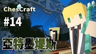 Nonton    Cc          14                                                                             Chescraft                 2         Minecraft       Chescraft    Film Subtitle Indonesia Streaming Movie Download