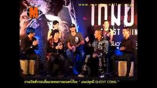 Nonton                                                                                                                                              Ghost Coins     Film Subtitle Indonesia Streaming Movie Download