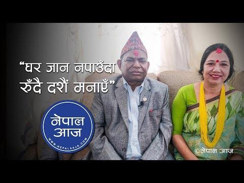 (लालबाबुका परिवारको दशैं सपिङ भृकुटिमण्डपमा | Lal Babu Pandit | Nepal Aaja - Duration: 31 minutes.)