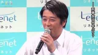 坂上忍/「Lenet」新広告キャラクター就任記者発表会