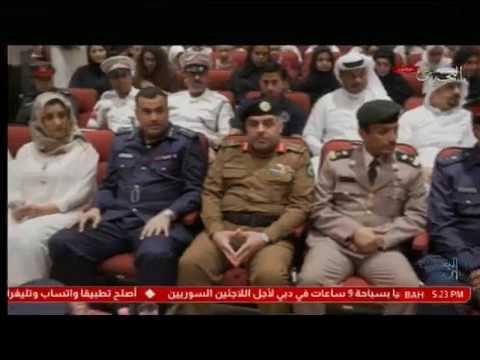 البحرين اليوم / أسبوع المرور الخليجي 2017/3/16