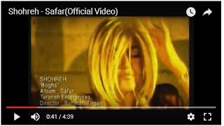 Safar Music Video Shohreh Solati