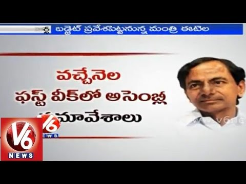 TRS party plans to start budget session in November 1st week 22 October 2014 01 PM
