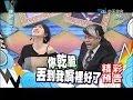Download Video 2014.05.29康熙來了完整版 老店好滋味!康熙美食運送帶