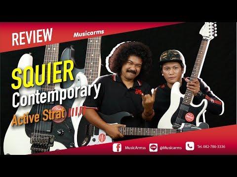 Video Squier Contemporary Active Stratocaster HH l กีต้าร์ Floyd Rose คุ้มค่า 10กระโหลก download in MP3, 3GP, MP4, WEBM, AVI, FLV January 2017