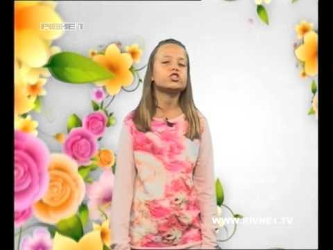"""Дитяча телестудія """"Рівне 1"""" [186-й випуск]"""