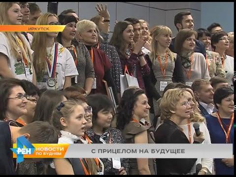 Школа нового поколения в Иркутской области отмечает юбилей