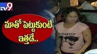 డ్రంక్ అండ్ డ్రైవ్ లో హిజ్రాల వీరంగం - TV9 Today