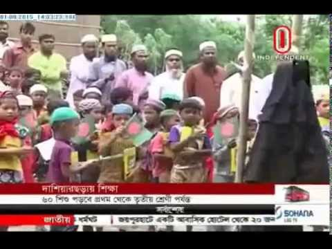Primary education in Dashiar Chhara (01-08-2015)