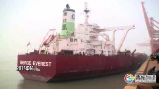 Video Berge Everest Docking at Port of Caofeidian, China MP3, 3GP, MP4, WEBM, AVI, FLV Juli 2018