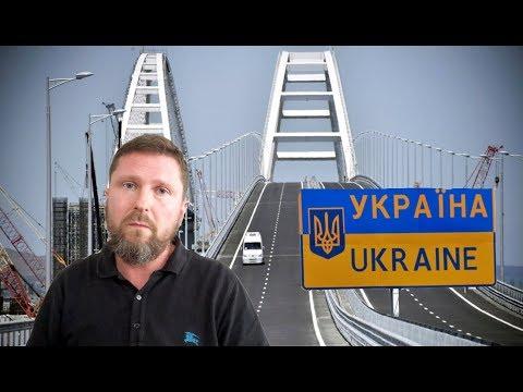 Мост наш - DomaVideo.Ru