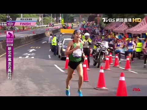 Últimos dos Km de Yuki Kawauchi | Maraton Taipéi 2018