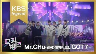 GOT7 - Mr. Chu (원곡:에이핑크)