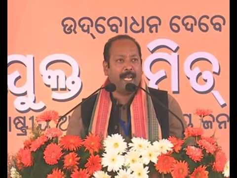 Shri Amit Shah addresses public meeting in Bhubaneswar : 25.11.2016
