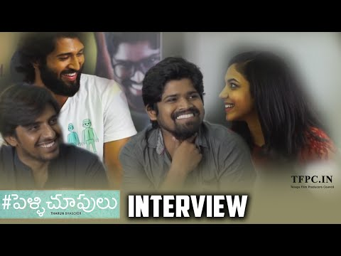 Pelli Choopulu Movie Team Funny Interview