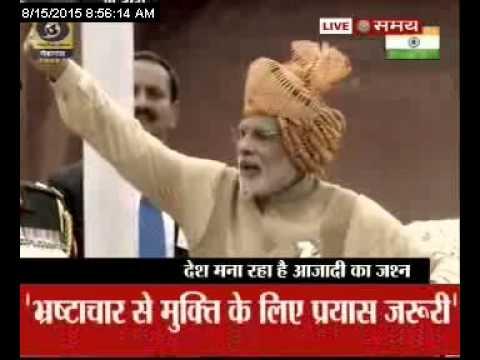 लाल किले से PM मोदी-2