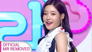 Download Lagu [MR Removed] 170421 DIA (다이아) - Will You Go Out With Me (나랑 사귈래) MR제거 Mp3