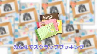 Scrapbooking Ext. (Stamp) YouTube video