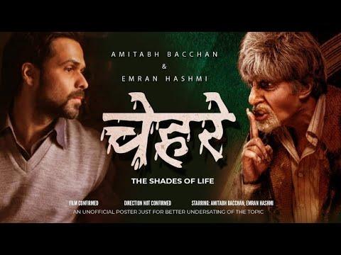 Chehre Movie  full movie  Amitabh Bachchan, Emraan Hashmi.may 2020