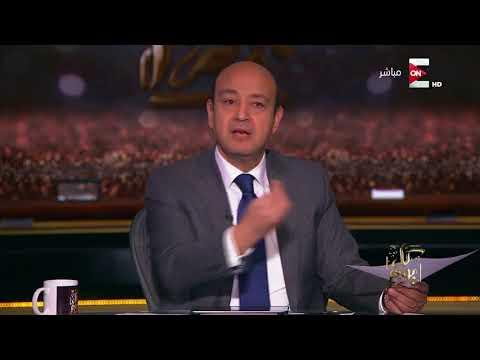 العرب اليوم - شاهد: اقتراح من عمرو أديب لحلّ أزمة