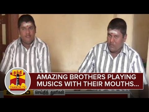 Amazing-Brothers-Playing-Instrumental-Musics-with-their-Mouths-26-02-2016