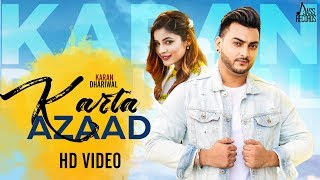 Karta Azaad  | Releasing On 23-01-2019 | Karan Dhariwal Ft. Shehnaz Gill | Teaser | New Punjabi Song