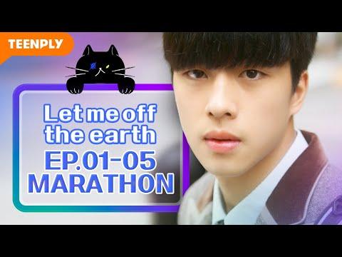 Marathon Episodes | Let me off the earth | EP.01~EP.05 (Click CC for ENG sub)