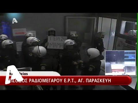 Ελληνοφρένεια τιβί 11-11-2013