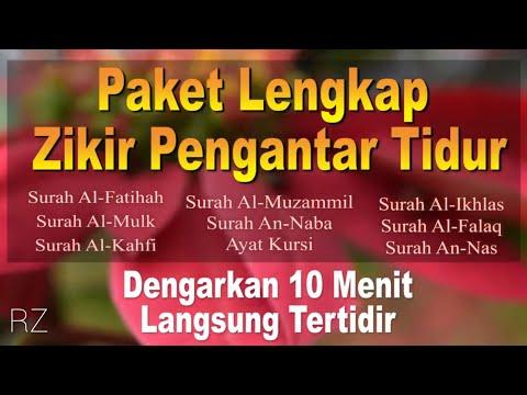 Al-Quran Merdu Pilihan...Untuk Yang Tidak Bisa Tidur Malam, Relaksasi pengantar Tidur, Zikir Malam