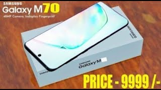 Samsung Galaxy M70 - Launch Date,48MP CAMERA , Specifications
