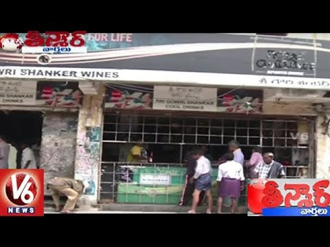 Grama Sabha For Installation Of Liquor Shop In Mangapet Village | Teenmaar News