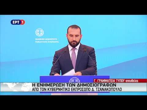 Δ. Τζανακόπουλος: Δεν έχει νόημα η λήψη νέων μέτρων